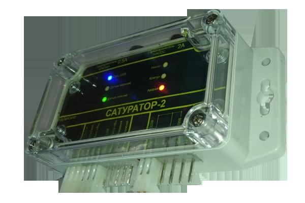 Модуль управления сатуратором