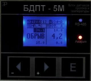 меню БДПТ-5М